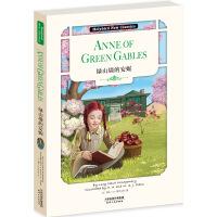 绿山墙的安妮:ANNE OF GREEN GABLES(英文版)