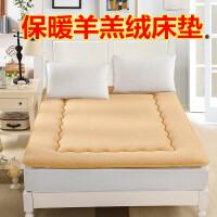 加厚羊羔绒床垫榻榻米垫被1.5M1.8m海绵学生宿舍单人双人褥子床褥