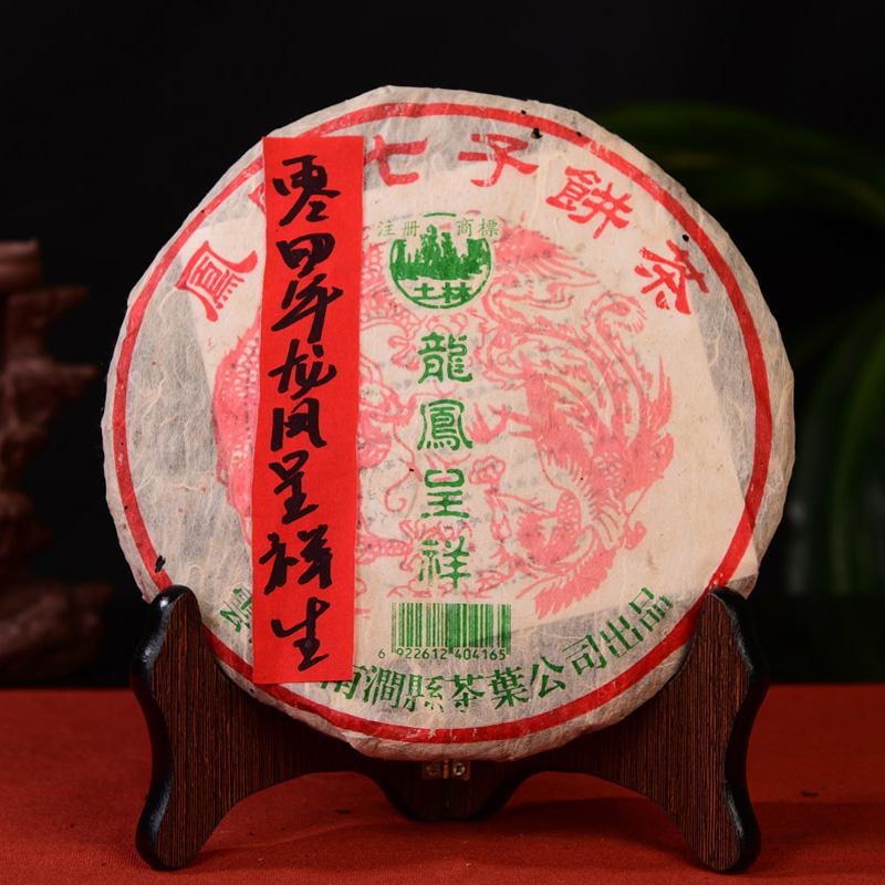【两片一起拍】2004年土林凤凰龙凤呈祥生茶  357克/片