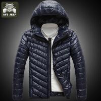 Afs Jeep冬季韩版潮轻薄男士羽绒服男修身短款羽绒衣外套男701