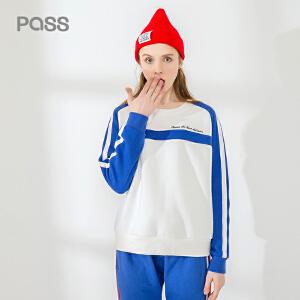 pass2017秋装新款套头卫衣女宽松圆领条纹运动上衣学生