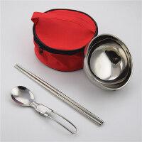 户外餐具碗不锈钢筷子勺子旅游旅行餐具套装单人野餐用品折叠饭盒 红色 红色单人套装