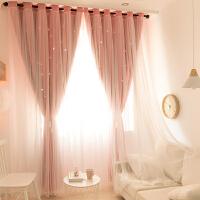 定制窗帘成品韩式双层网红遮光镂空星星公主房粉色窗帘卧室客厅