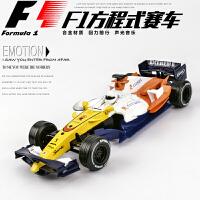 F1赛车方程式赛车合金男孩回力车小汽车模型仿真跑车儿童玩具车 F1赛车-黄