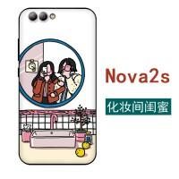 华为手机壳p30p20日韩插画nova4e日系3文艺2s原宿mate20pro女plus