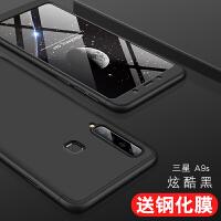 三星A9s手机壳SM-A9200保护套个性创意撞色三段式拼接全包防摔轻薄磨砂硬壳时尚男女新款 炫酷黑(6.3英寸)三星