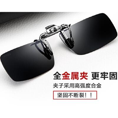 眼镜男款车载爆镜片夏季潮人男士近视镜墨镜夹片眼镜潮近视骑行SN5807