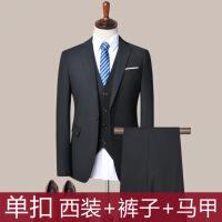 西装男套装帅气修身潮流韩版三件套商务休闲婚礼新郎小西服正装男