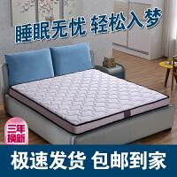 椰棕床垫棕垫1.8米1.5米1.2m儿童棕榈双人偏硬经济型折叠床垫 10cm厚   3E椰梦维+提花面料