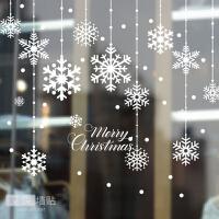 可移除墙贴纸圣诞雪花灯客厅宿舍公司幼儿园商店橱窗玻璃墙壁贴画 图片色 大