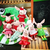 韩国卡通可爱毛绒玩具猪公仔挂件美国萌小猪娃娃玩偶女生礼物摆件