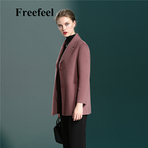Freefeel2017秋冬新款羊绒大衣女装常规款西装领外套1856