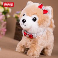 韩国声控仿真狗毛绒电动走路玩具狗会叫牵绳狗智能小狗儿童电子狗