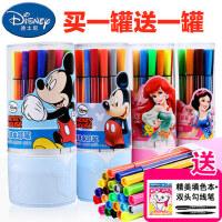 正版迪士尼水彩笔套装初学者儿童无毒可水洗彩色笔手绘画画笔幼儿园小学生用36色24色12色学生文具用品批发