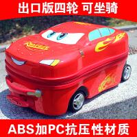 卡通汽车18寸20寸儿童拉杆箱旅行箱万向轮登机箱拖箱小孩女男可坐SN7224 20寸四轮 粗拉杆( 带锁)加厚