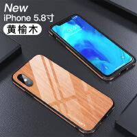苹果手机壳iPhoneXSmax7xr 8Pins个性木质防摔钢化玻璃透明套 【兰博尼】XSmax 黄榆木