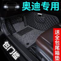 奥迪A4L Q5L A6L Q2L A3 Q3脚垫专用2018款全包围汽车脚垫2019款