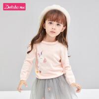 【折后价:91】笛莎童装女童毛衣2020春季新款儿童时髦洋气上衣气质公主针织衫