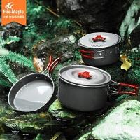 经济型户外套锅便携野营锅2-3人炊具旅行锅具套装户外用品