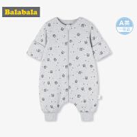 【4折到手价:119.6】巴拉巴拉婴儿用品保暖睡袋2018新款宝宝防踢被新生儿分腿睡袋时尚