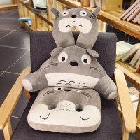 卡通护颈枕u型枕腰枕办公室腰靠坐垫椅垫椅子靠枕靠垫靠背汽车用