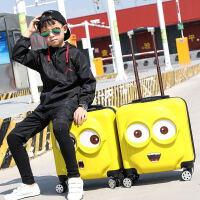 卡通小黄人儿童拉杆箱男女旅行箱宝宝行李箱20寸万向轮小孩登机箱