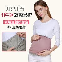 孕妇防辐射服孕妇装肚兜内穿围裙银纤维秋冬款四季防辐射衣服2196