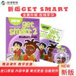 包邮英国MM出版社少儿英语教材new get smart2级别小学2年级升级版本含教学资料互动软件6-12岁少儿美语书