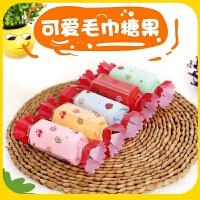 创意孩子生日礼物结婚回礼糖果毛巾毛巾活动小礼品促销礼物 糖果颜色平均发货