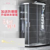 定制整体淋浴房浴室弧扇形沐浴房浴室隔断洗澡卫生间简易屏风 m7h