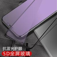 iPhonex钢化膜苹果x手机膜抗蓝光全屏覆盖5D玻璃水凝8xSN3548