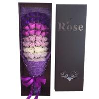 仿真玫瑰香皂花束礼盒送女友送闺蜜生日礼物创意肥皂花礼品 桔红色 51朵渐变紫