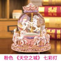 旋转木马音乐盒水晶球八音盒雪花生日礼物女生送女友儿童天空之城 --A款--HOT 甜蜜粉-《天空之城》带七彩灯