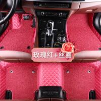 汽车垫子脚垫全包围大众polo高尔夫7昂克赛拉奥迪a4l卡罗拉飞度女 玫瑰红 玫瑰红丝圈