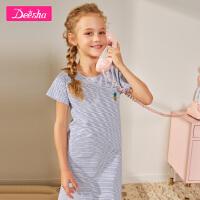 【3件3折券后预估价:39】笛莎童装女童睡裙夏季新款中大童儿童家居服条纹棉质睡衣裙