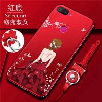 小米8青春版手机壳M1808D2TE水钻软外套女款米8lite全包边mi8lite
