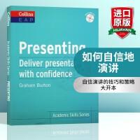 如何自信地演讲 英文原版 Presenting B2+ 柯林斯学术技能系列 大学生英语演讲 英文版进口英语书籍 附CD
