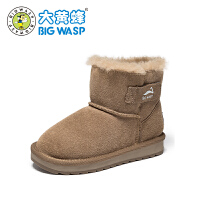 【1件2.5折价:99元】大黄蜂女童鞋 儿童加绒棉靴2019新款学生韩版冬鞋女孩保暖雪地靴