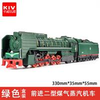 火车模型蒸汽机车合金车模蒸汽火车模型儿童玩具火车声光回力车模