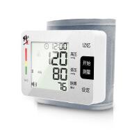 电子测家用压全自动高精准手腕式量血压计测量表仪器腕式老人