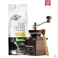 尊享蓝山风味咖啡豆250g 咖啡粉 送磨豆机密封罐毛刷