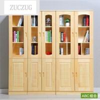ZUCZUG书柜书架自由组合实木简约现代带门置物架松木书橱简易储物柜 0.6-0.8米宽