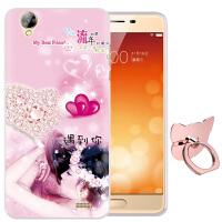 小辣椒Note4X手机套LA-S35保护套硅胶软壳红辣椒S35手机壳卡通