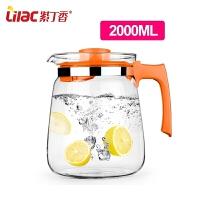 紫丁香耐高温玻璃凉水壶大容量扎壶开水茶壶冷水壶水具果汁壶套装