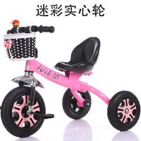 新品大号儿童三轮车2-6宝宝推车三轮车自行车 小孩脚踏车童车 粉色 迷彩断梁实心轮