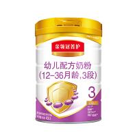 伊利金领冠菁护3段幼儿配方奶粉900g*2
