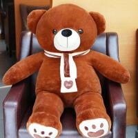 泰迪熊猫大毛绒玩具抱抱熊公仔玩偶布娃娃送女友爱人礼物