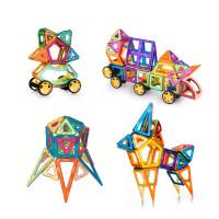 ?磁力片积木儿童玩具磁铁磁性吸铁石3-6-7-8-10周岁男女孩拼装?