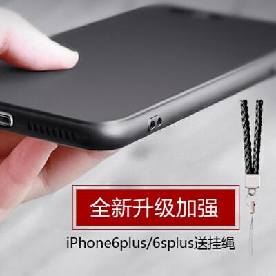 iPhone6手机壳简约苹果6plus保护套硅胶软6s磨砂挂绳8潮男7女款x新款i7个性创意8x 防