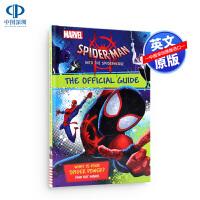 现货 DK漫威蜘蛛侠:平行宇宙新纪元官方指南 英文原版 Marvel Spider-Man Into the Spide